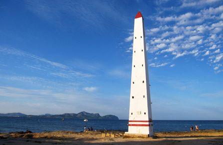 Norra Mallorca